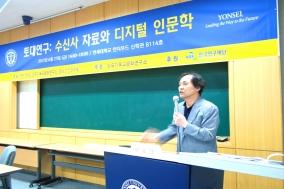 인문학의 디지털화 논의