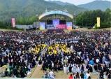 엑스폴로2018제주선교대회