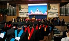 칼빈대학교 2017학년도 학위수여식