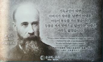 중국교회는 이미 중국화 되어있다