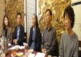 연합 위한 전시회·공연·토크 마당 개최