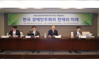 윤보선 기념심포지엄, 10월 17일 개최