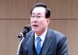 서초구·대한민국의 발전 위한 다짐