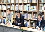 일본열도의 절망과 폭력성의 근원 탐구