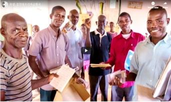 '세계 기도의 날', 핍박 받는 그리스도인 위해