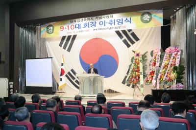 김상옥_나.JPG