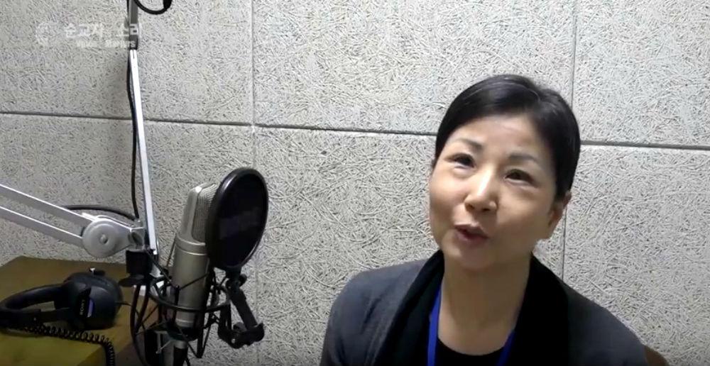 현숙폴리회장 라디오.jpg