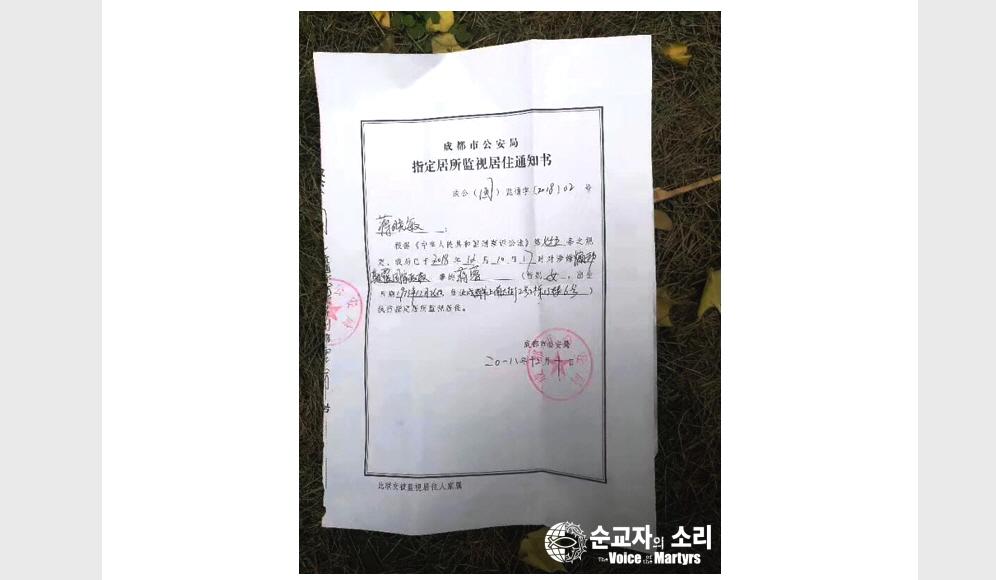 꾸미기_왕이목사 편지.jpg