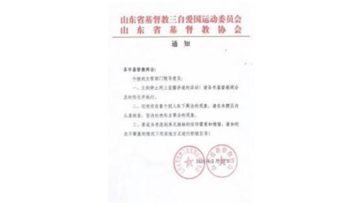 중국 문서.jpg