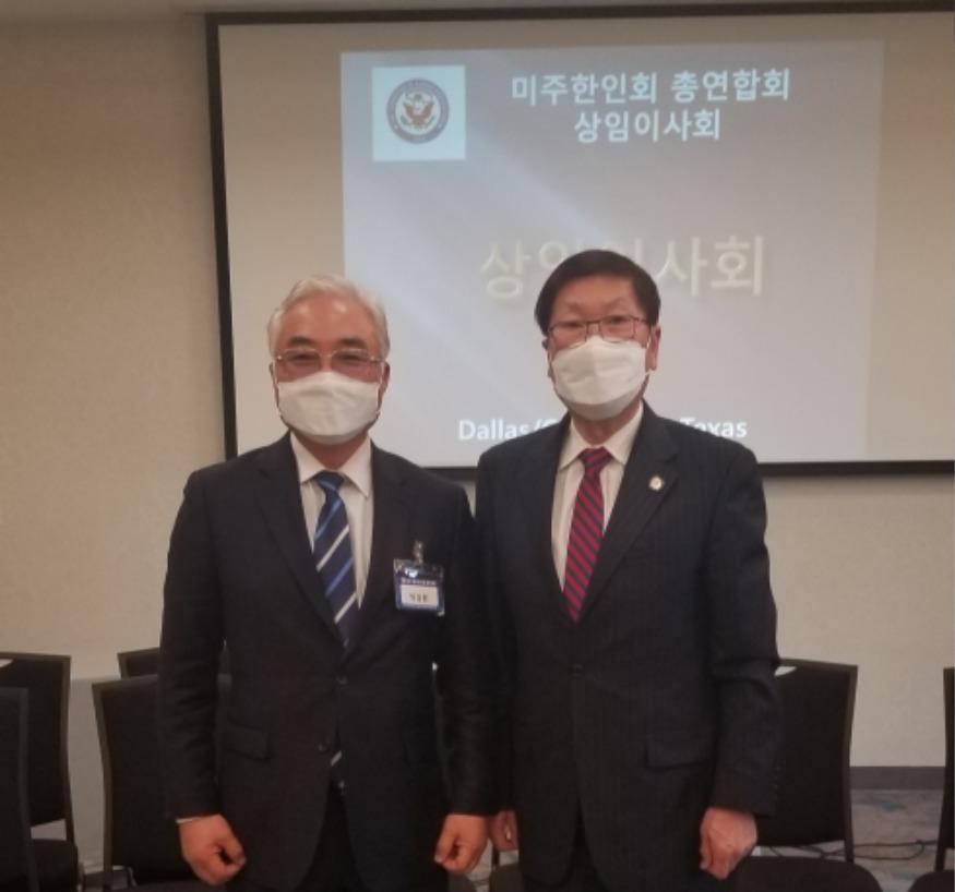 미주총연 임시이사회 김병직 이사장과 박상원 회장.jpg